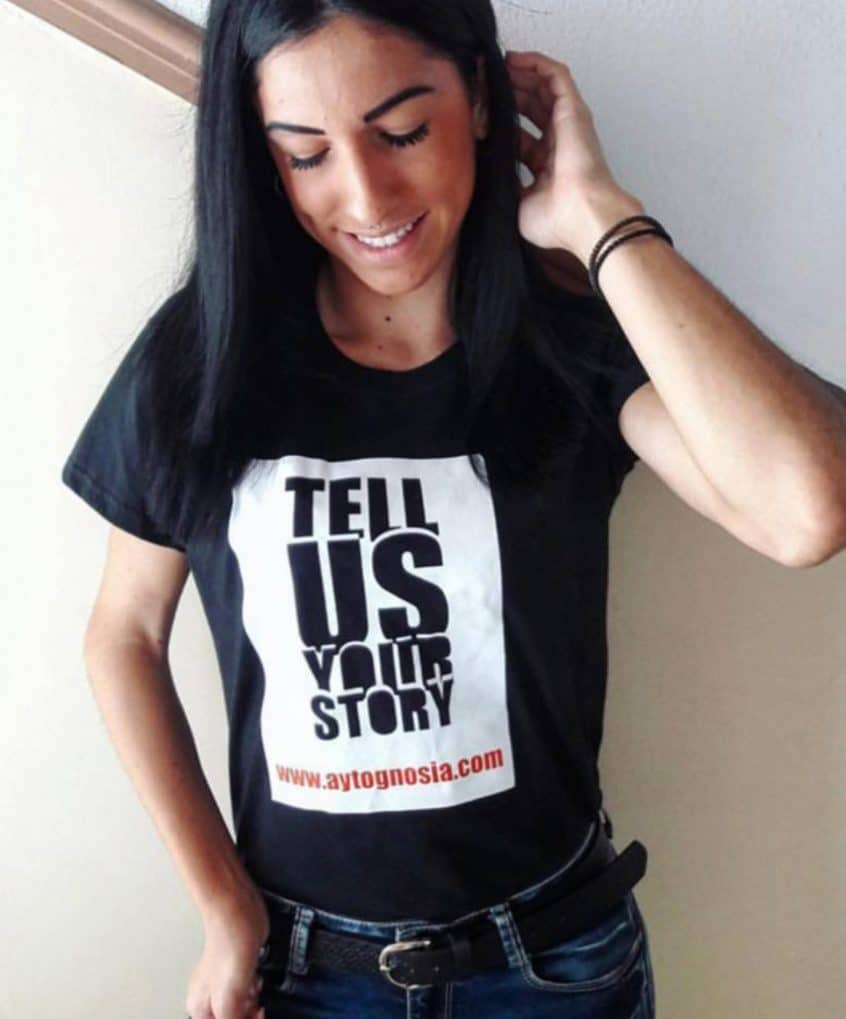 Tell Us Your Story Campain 1 820x1024