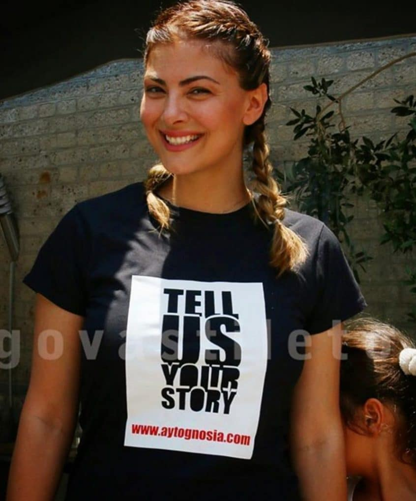 Tell Us Your Story Campain 8 1024x1024